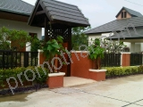 Maison Location Hua Hin