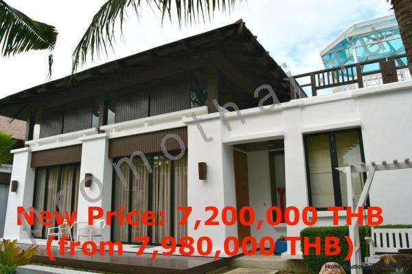 Kaufen Rayong Klaeng
