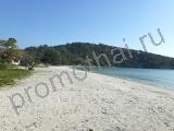Sales Rayong Maeramphueng Beach