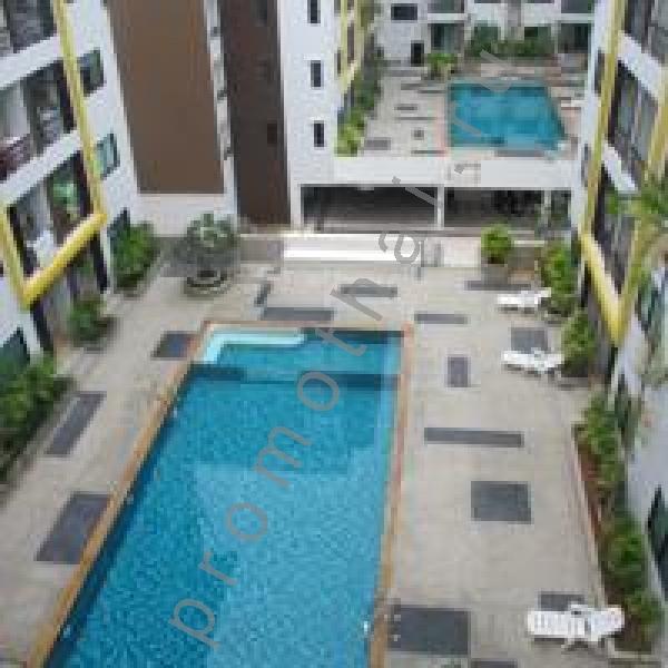 Sales Phuket Kathu